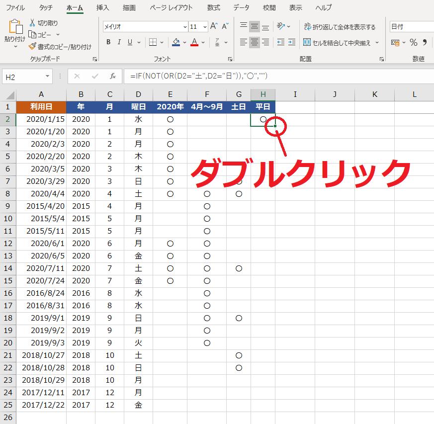 f:id:Djiro:20201218220603p:plain