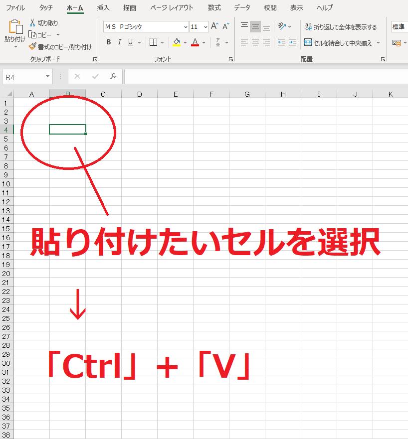 f:id:Djiro:20201219220622p:plain