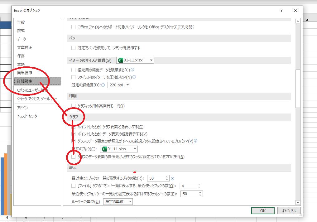 f:id:Djiro:20201219222840p:plain