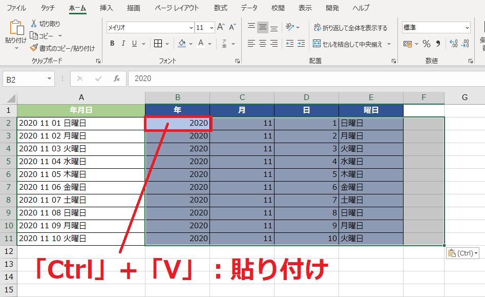 f:id:Djiro:20201221233749p:plain