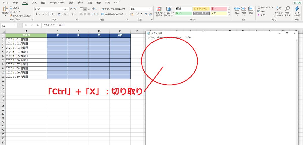 f:id:Djiro:20201221233808p:plain