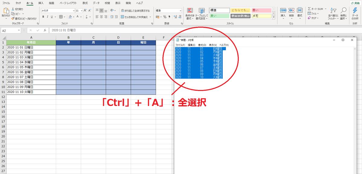 f:id:Djiro:20201221233835p:plain