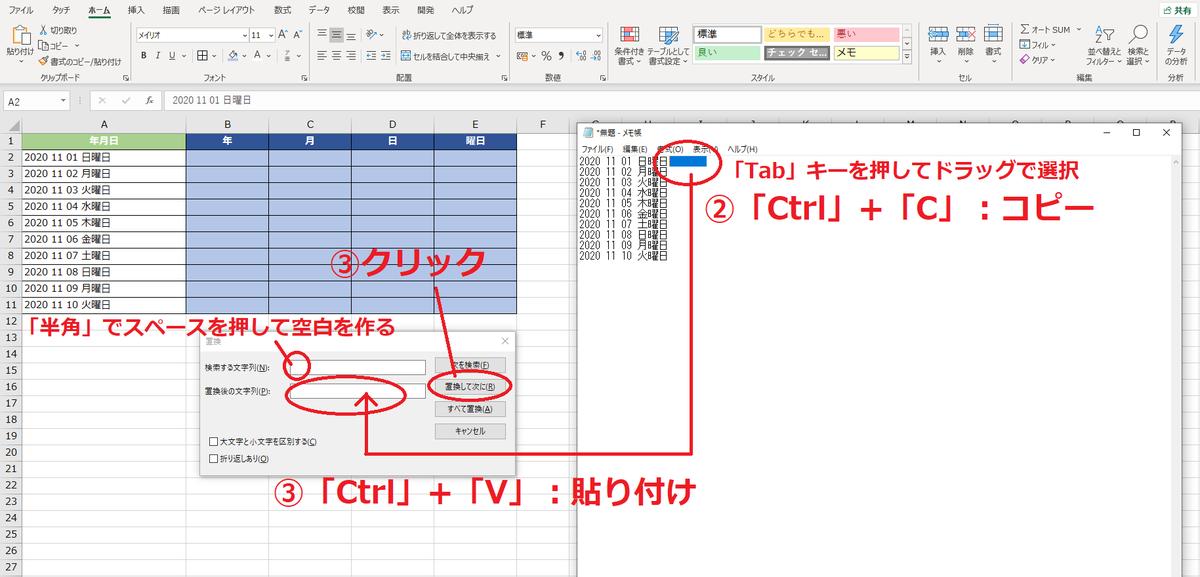 f:id:Djiro:20201221233922p:plain