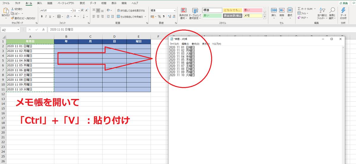 f:id:Djiro:20201221233941p:plain