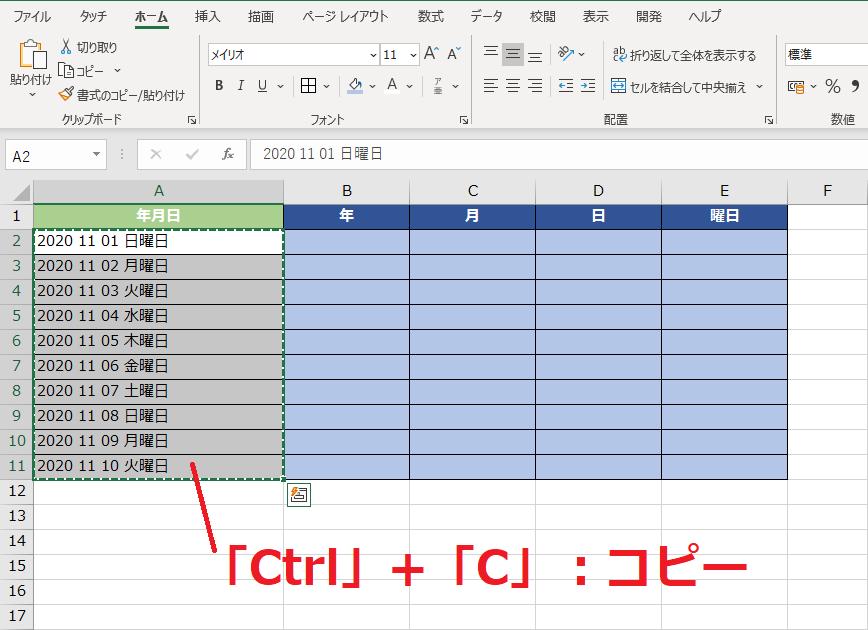 f:id:Djiro:20201221234014p:plain