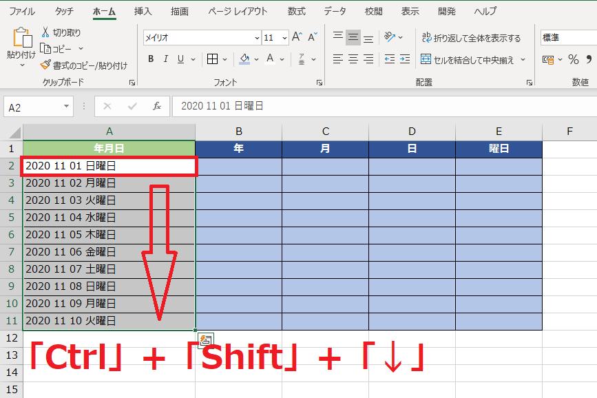 f:id:Djiro:20201221234041p:plain
