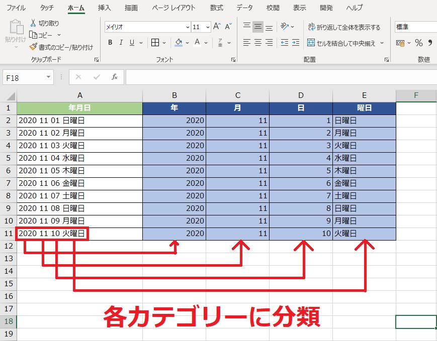 f:id:Djiro:20201221234057p:plain