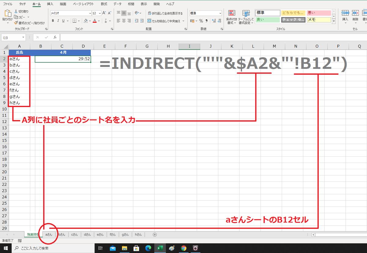 f:id:Djiro:20201222214840p:plain