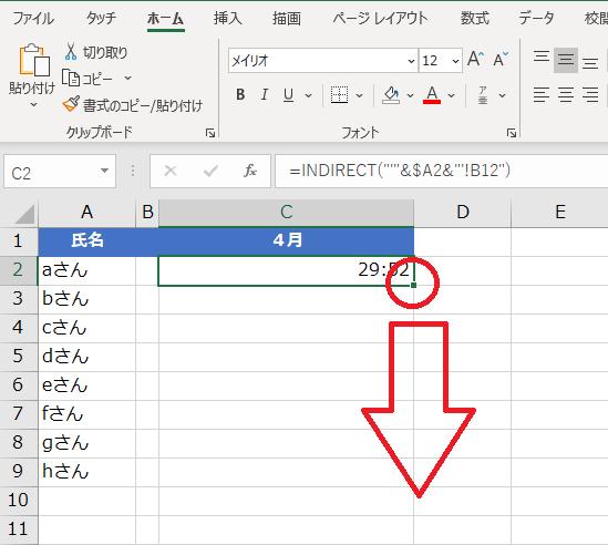 f:id:Djiro:20201222215102p:plain