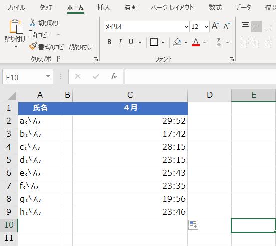f:id:Djiro:20201222215113p:plain