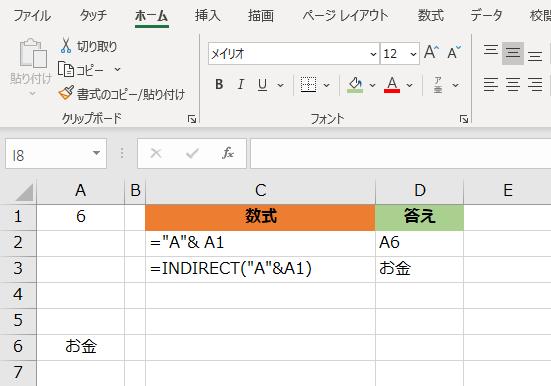 f:id:Djiro:20201222215146p:plain