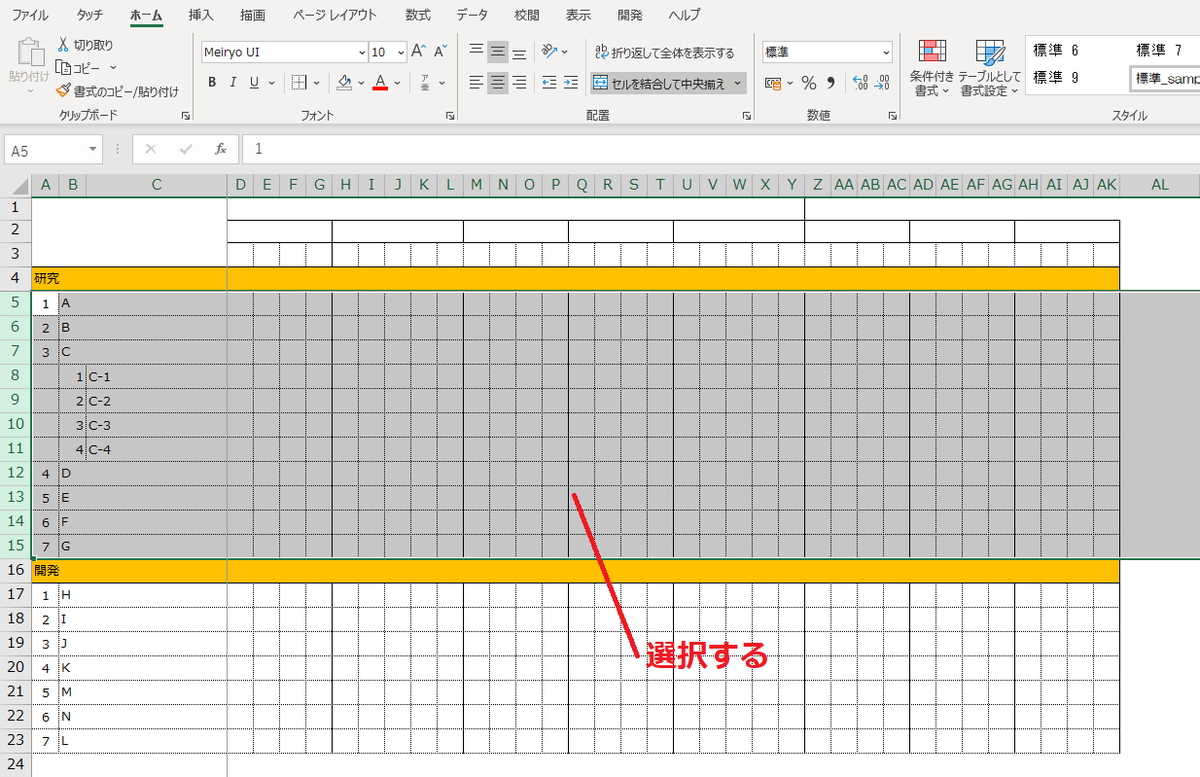 f:id:Djiro:20201223215020p:plain