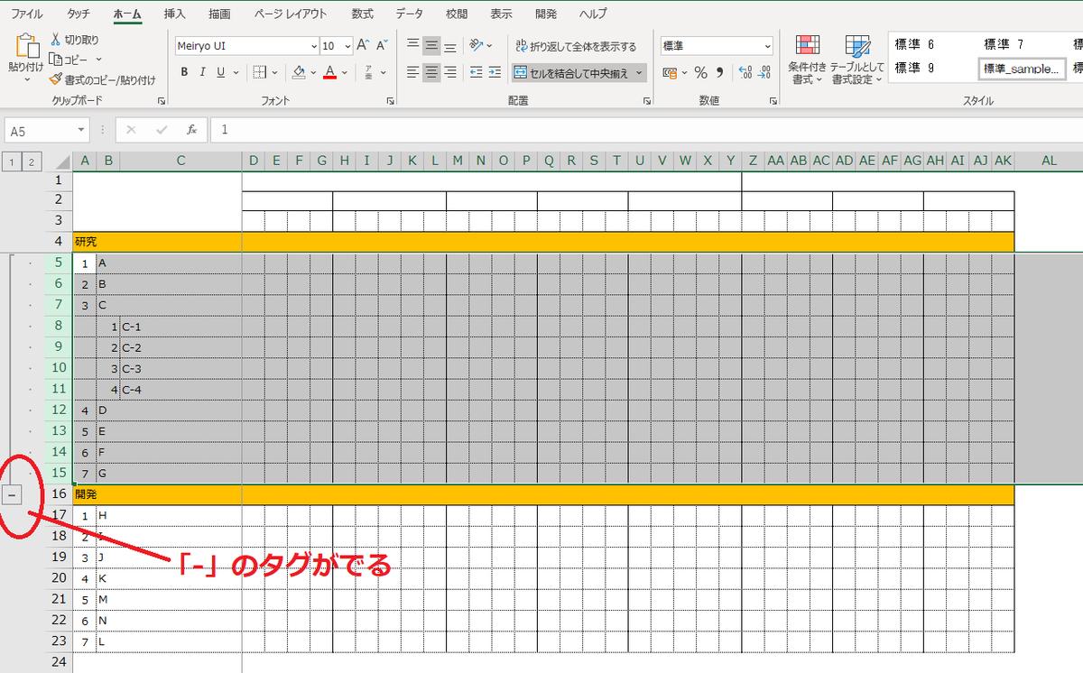 f:id:Djiro:20201223215047p:plain