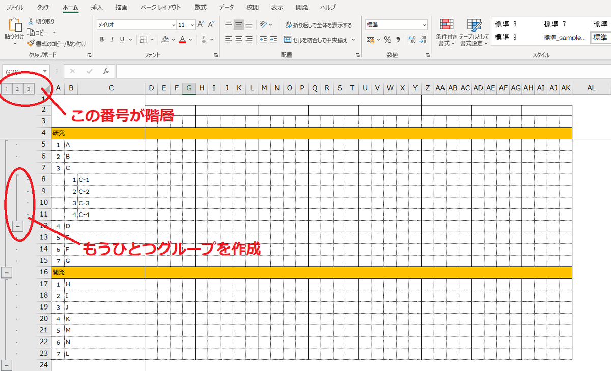 f:id:Djiro:20201223215337p:plain