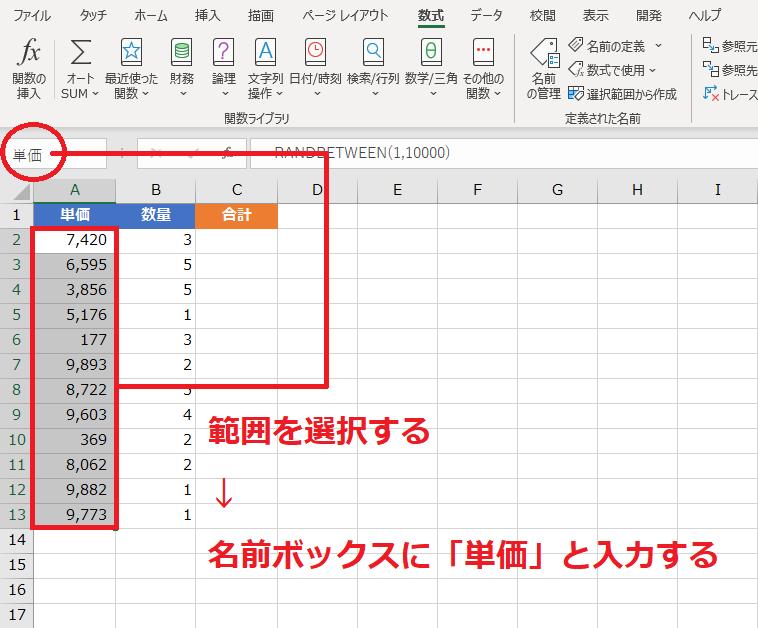 f:id:Djiro:20201224230646p:plain