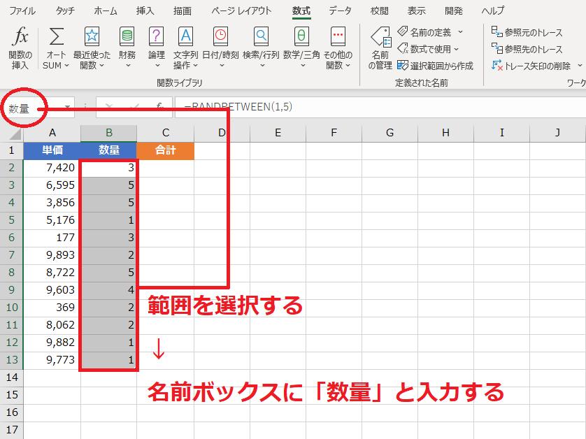 f:id:Djiro:20201224230710p:plain