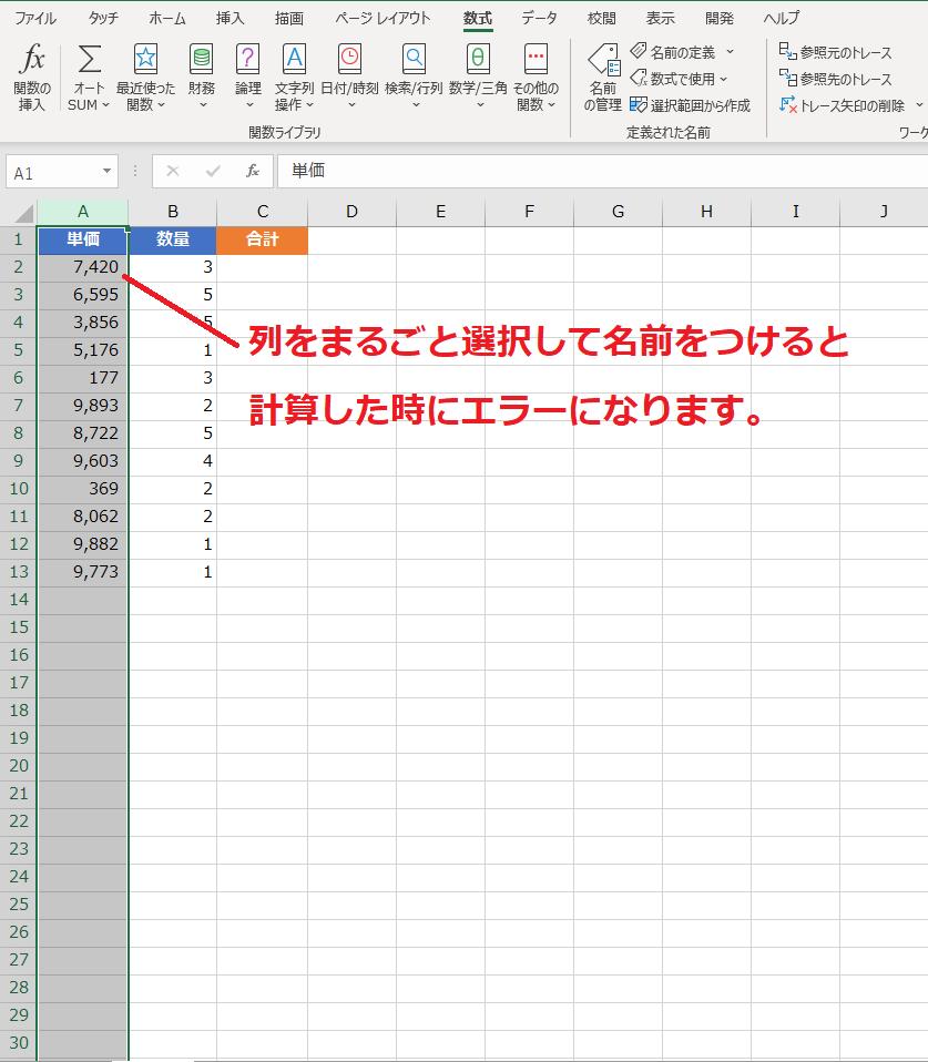 f:id:Djiro:20201224230829p:plain