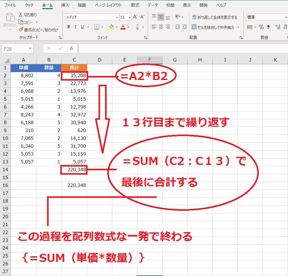 f:id:Djiro:20201224230958p:plain