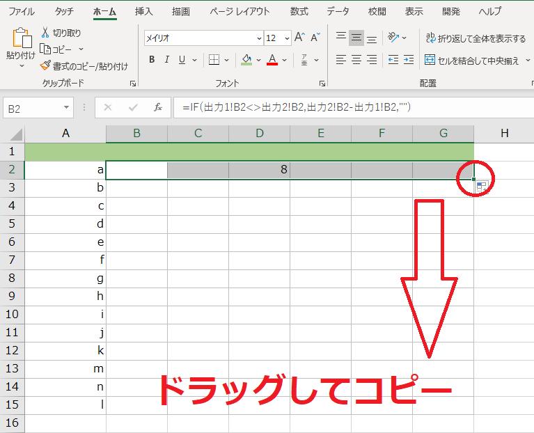 f:id:Djiro:20201225212748p:plain