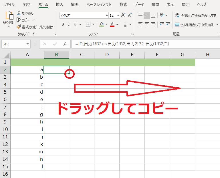 f:id:Djiro:20201225212816p:plain