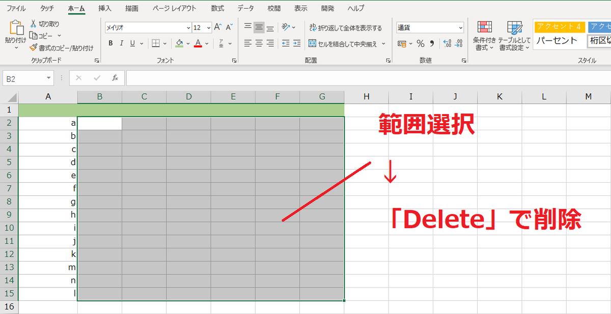 f:id:Djiro:20201225213321p:plain