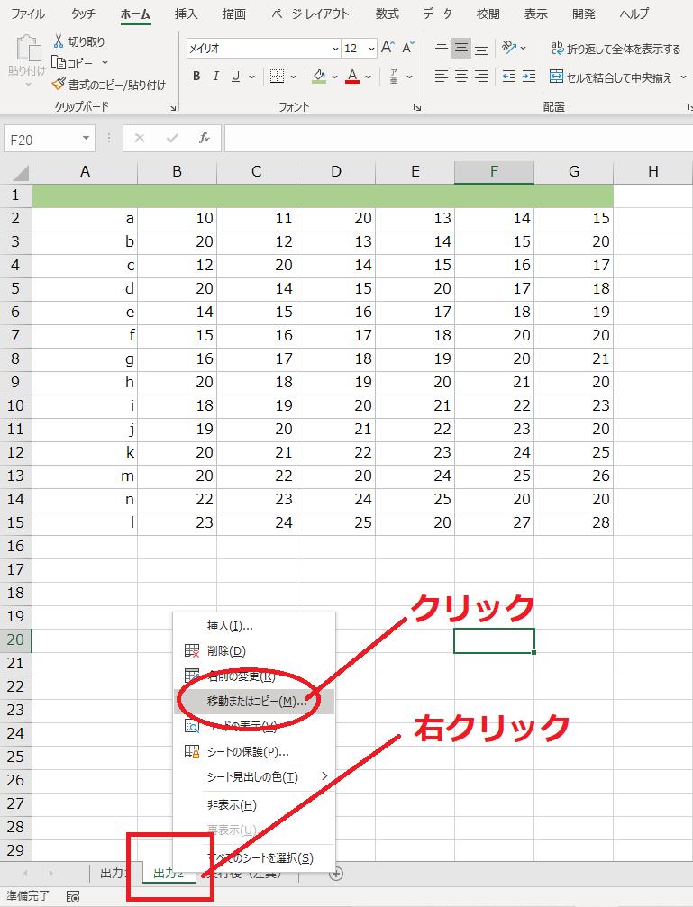 f:id:Djiro:20201225213736p:plain