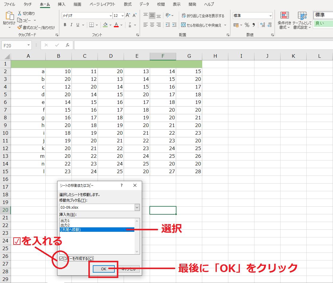 f:id:Djiro:20201225213750p:plain