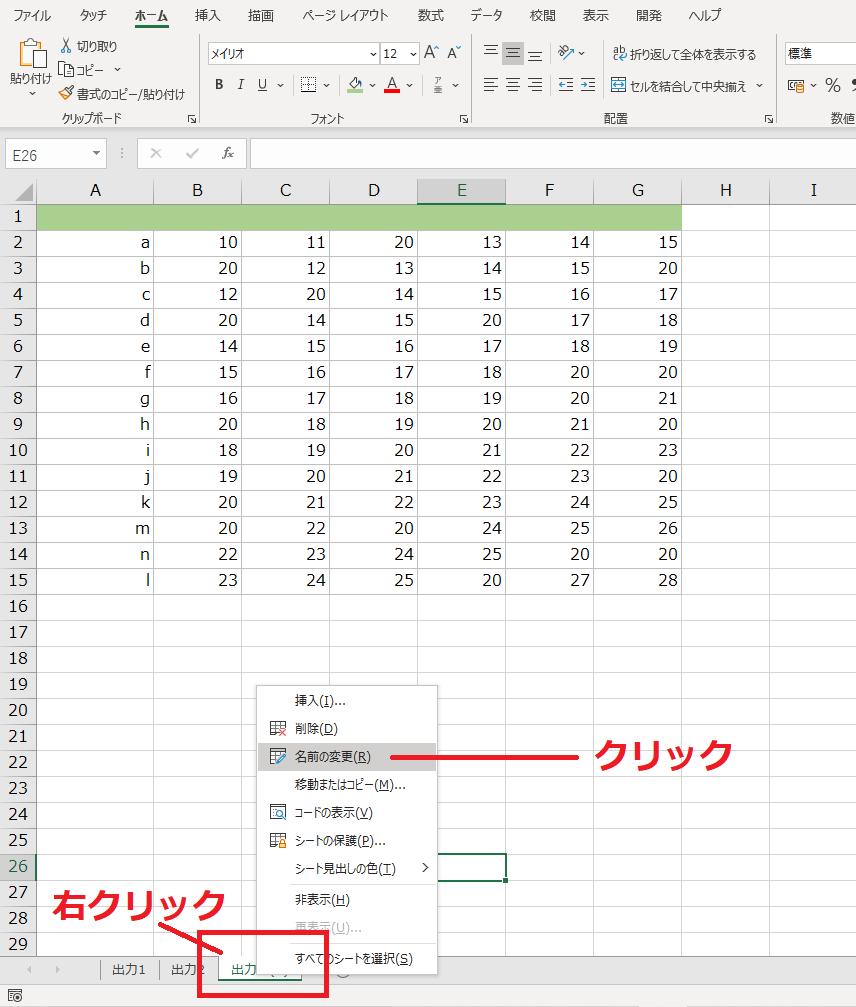 f:id:Djiro:20201225213806p:plain