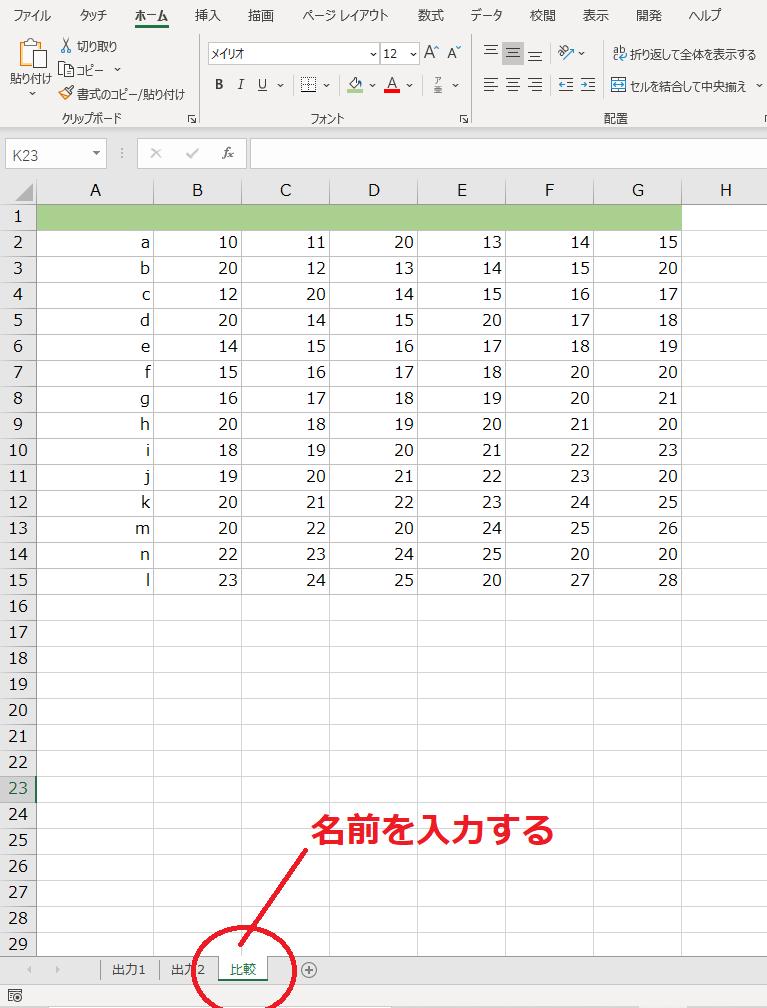 f:id:Djiro:20201225213934p:plain