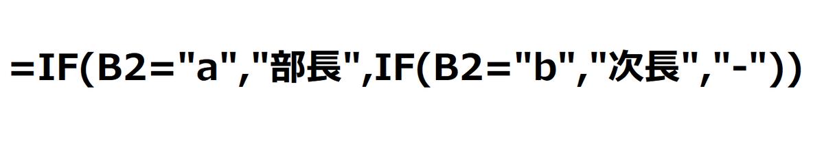 f:id:Djiro:20201228221951p:plain