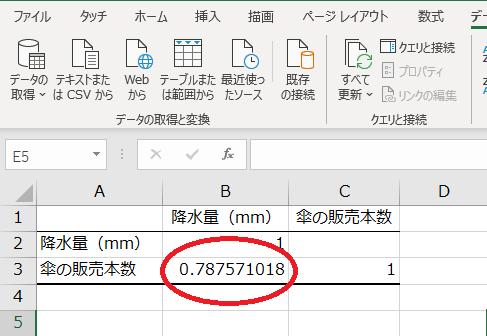 f:id:Djiro:20210101193110p:plain