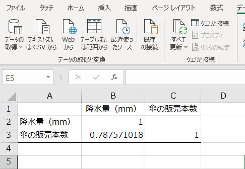 f:id:Djiro:20210101193253p:plain