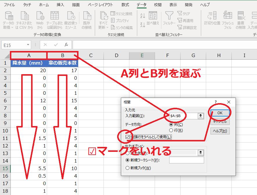 f:id:Djiro:20210101193318p:plain