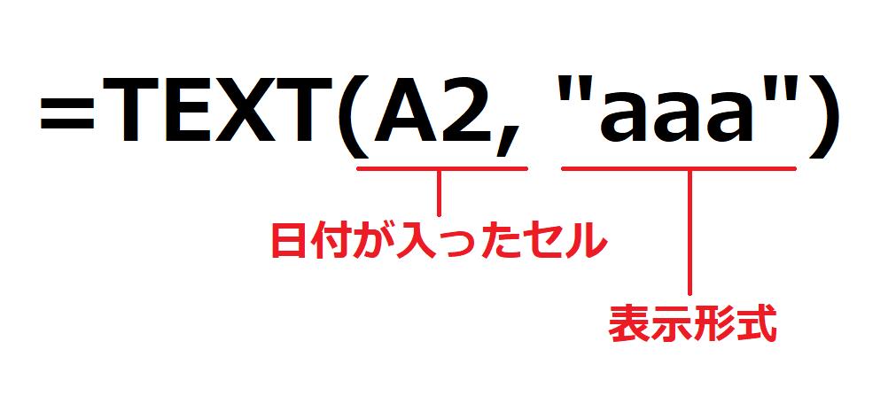 f:id:Djiro:20210103215404p:plain