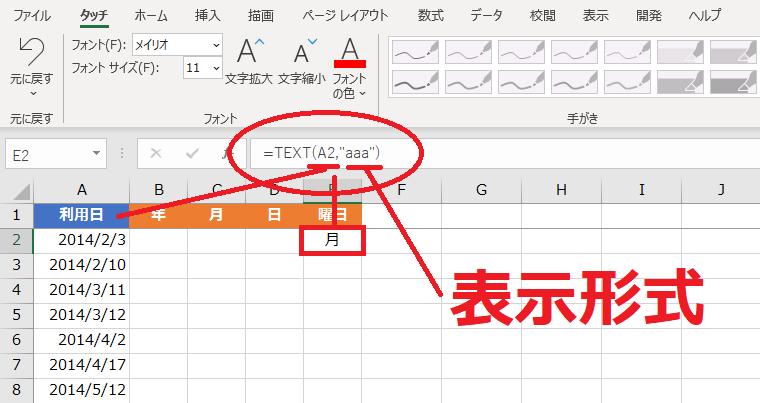 f:id:Djiro:20210103223821p:plain