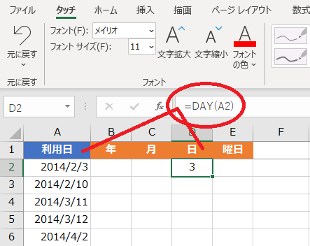 f:id:Djiro:20210103224312p:plain