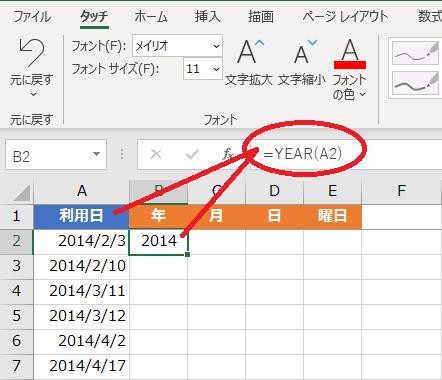 f:id:Djiro:20210103224338p:plain