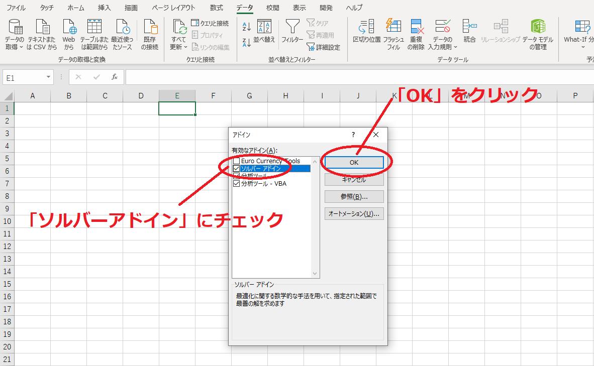 f:id:Djiro:20210105213901p:plain