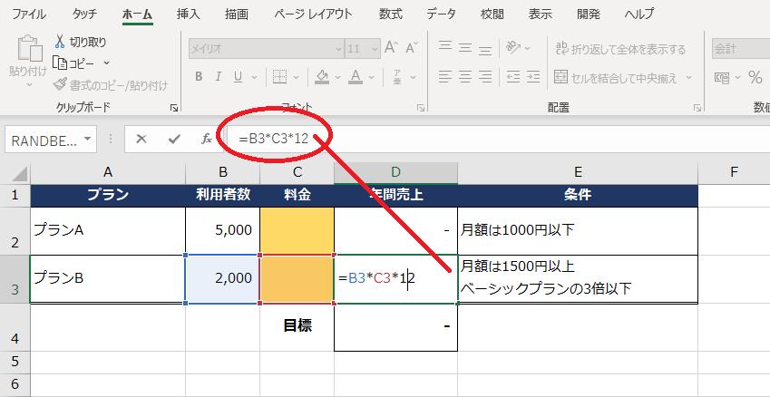 f:id:Djiro:20210105214829p:plain
