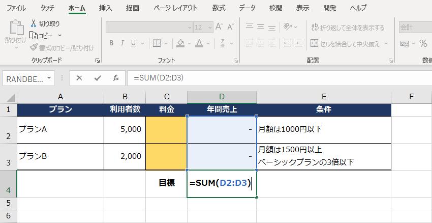 f:id:Djiro:20210105214848p:plain
