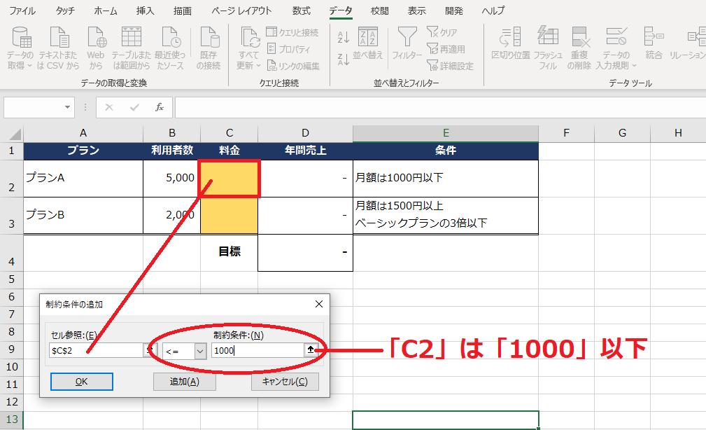 f:id:Djiro:20210105220305p:plain