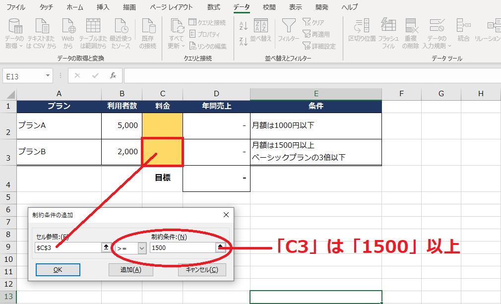 f:id:Djiro:20210105220321p:plain