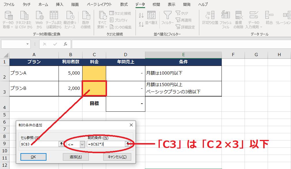 f:id:Djiro:20210105220332p:plain