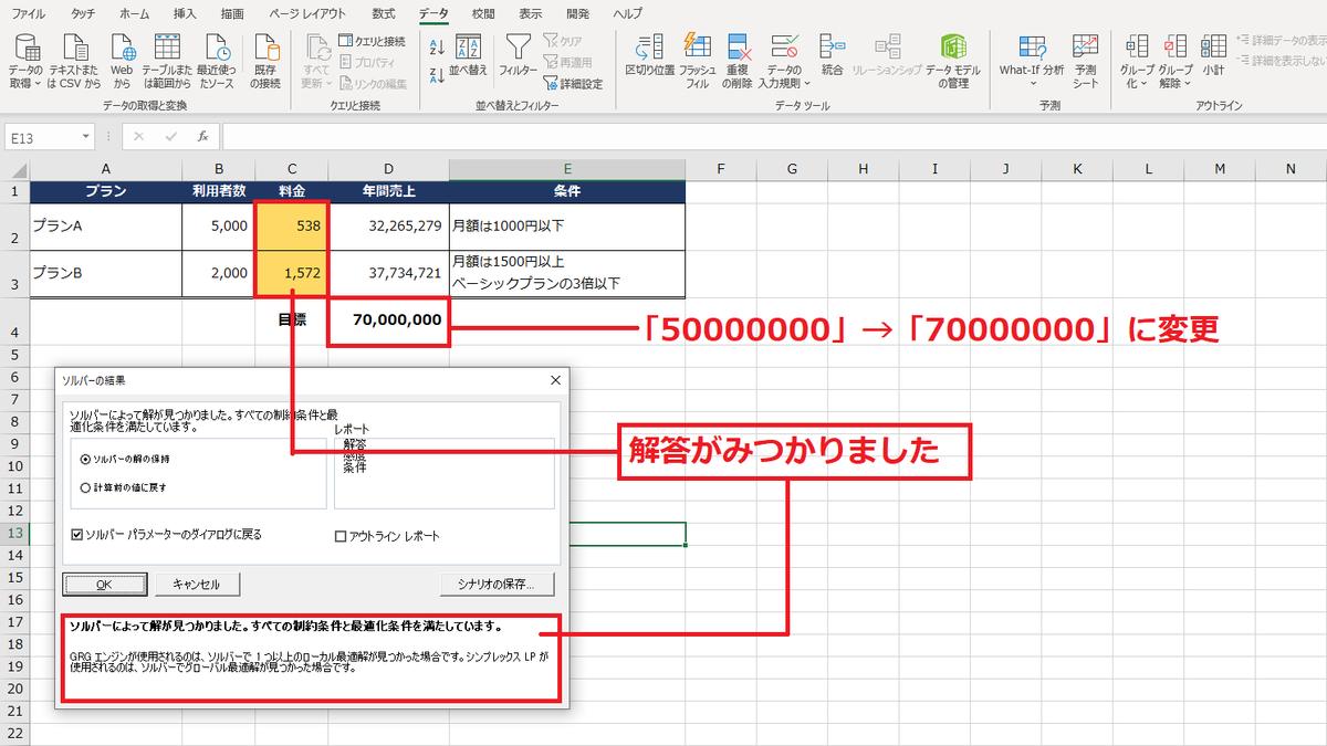 f:id:Djiro:20210105222933p:plain
