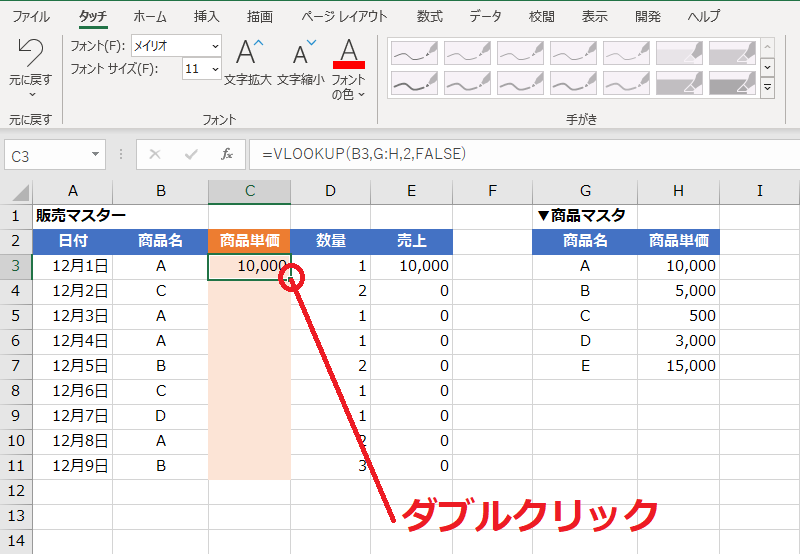 f:id:Djiro:20210106172258p:plain