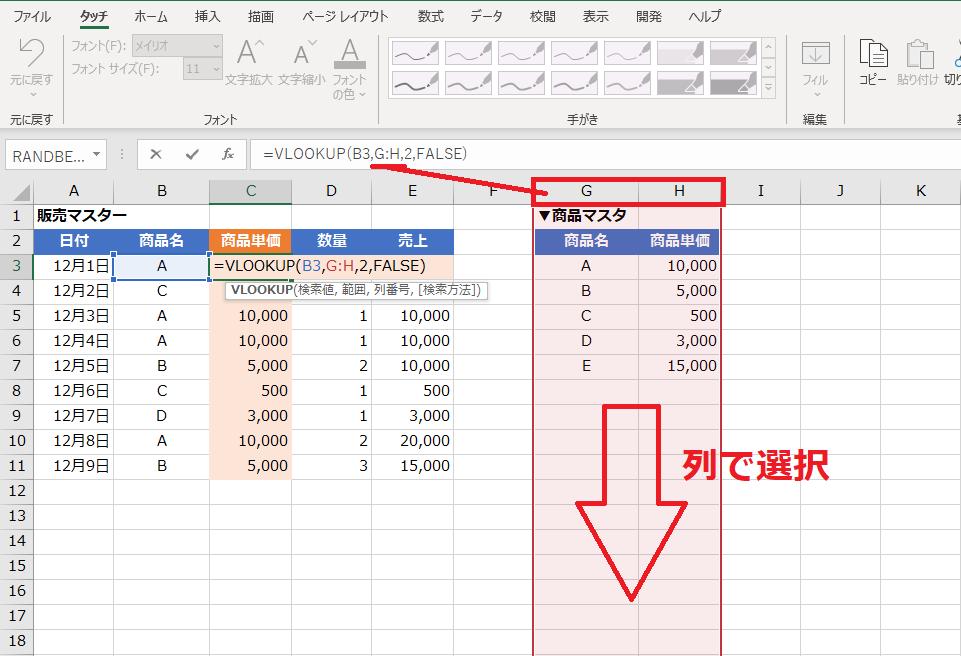 f:id:Djiro:20210106220150p:plain