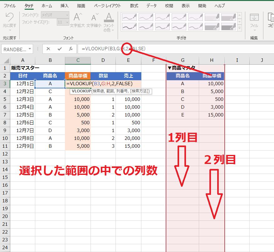 f:id:Djiro:20210106220212p:plain