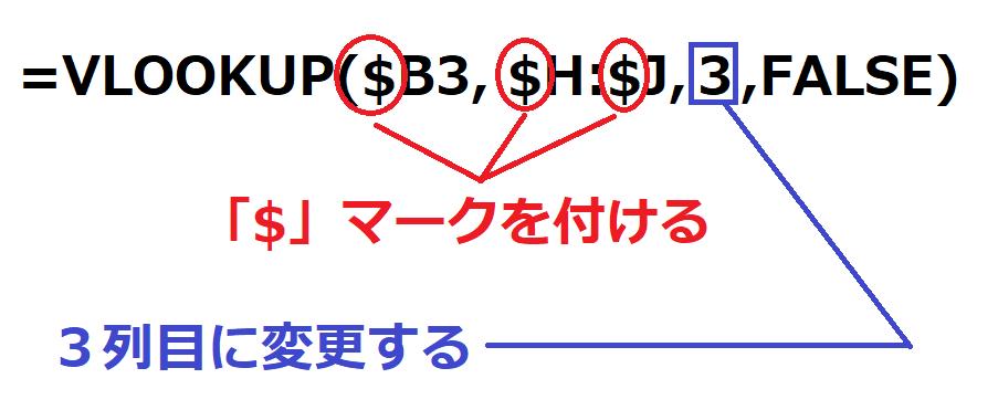 f:id:Djiro:20210106221932p:plain