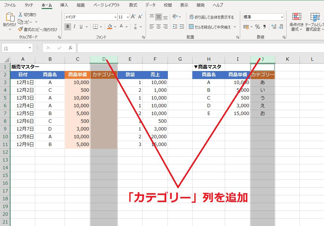 f:id:Djiro:20210106222014p:plain