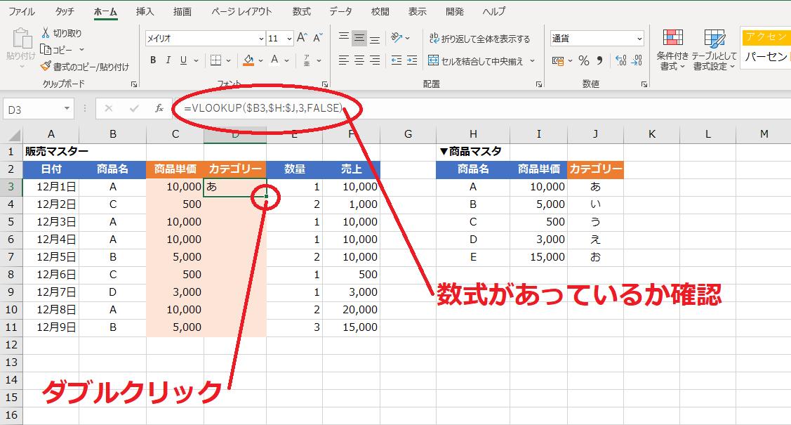 f:id:Djiro:20210106222307p:plain